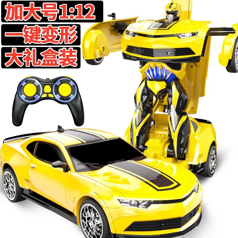 遥控变形一键变身金刚玩具充电 汽车机器人