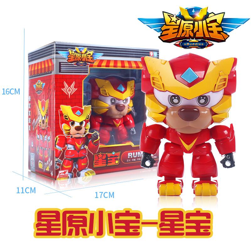 星原小宝变形机器人玩具 4.5寸