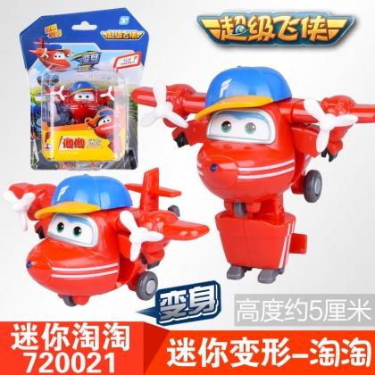 奥迪飞侠双钻超级飞侠3小号玩具迷你机器人