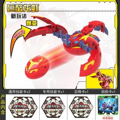 灵动爆兽猎人2变形蛋新款儿童孩玩具