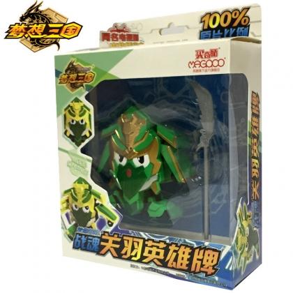 新款正版梦想三国玩具传奇变身器英雄牌 不含变身器