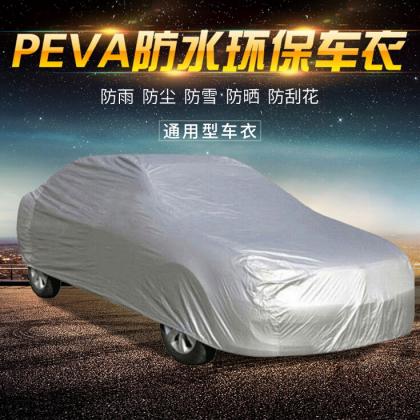 汽车车衣防晒防尘防紫外线 汽车车衣罩
