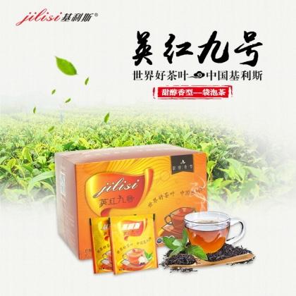 双11狂欢 基利斯英红九号袋泡茶红茶