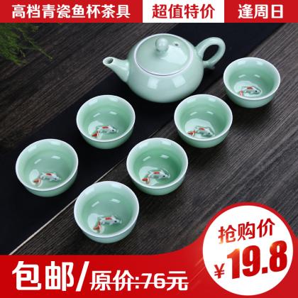超值特价19.8元抢购 高档青瓷鱼杯茶具/套(包邮)