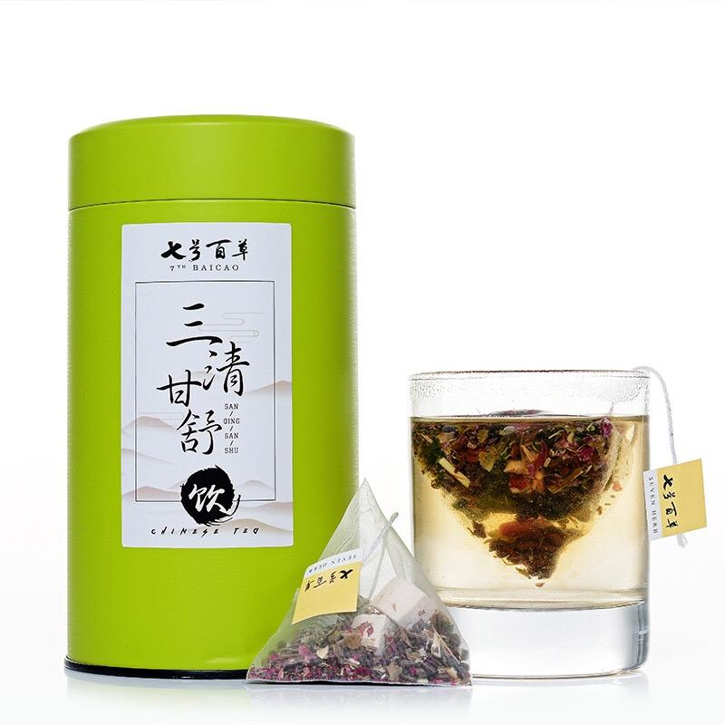 三清甘舒茶 护 肝 茶 解酒茶