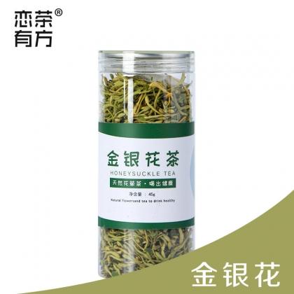 金银花45g 组合花茶 PET罐装易拉铝盖