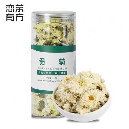 贡菊30g 组合花茶 PET罐装易拉铝盖