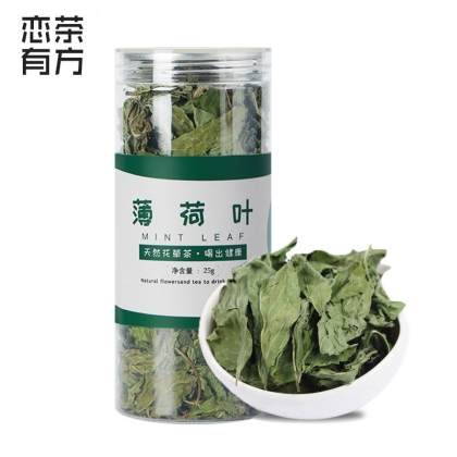 薄荷叶25g 组合花茶 PET罐装易拉铝盖