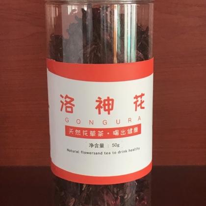 洛神花50g 养颜花茶 PET罐装易拉铝盖