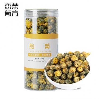 胎菊50g 冲泡花茶 PET罐装易拉铝盖