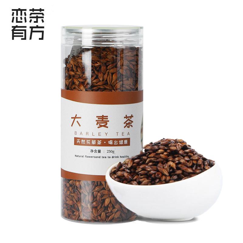 大麦茶250g PET罐装易拉铝盖
