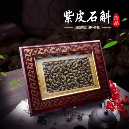 紫皮石斛 150g礼盒
