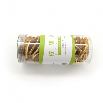 柠檬片45g 组合花果茶 PET罐装易拉铝盖