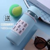 法耐双层高硼硅运动玻璃水瓶布套提绳水杯 FNB-0001J