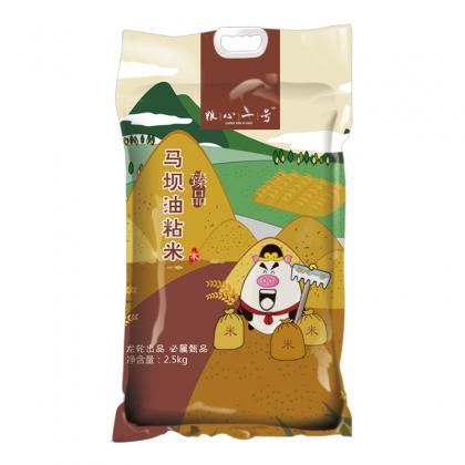 粮心一号马坝油粘米2.5kg*2袋