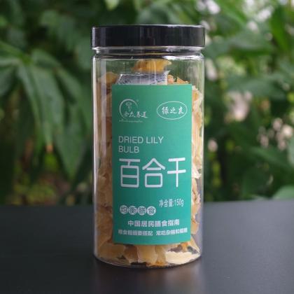 合众养道无硫特级百合干150g 罐装