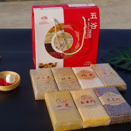 合众养道超值版五谷杂粮原料礼盒2670g 年货员工福利送礼