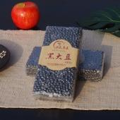 合众养道黑大豆 黄芯黑豆豆浆原料340g 真空包装