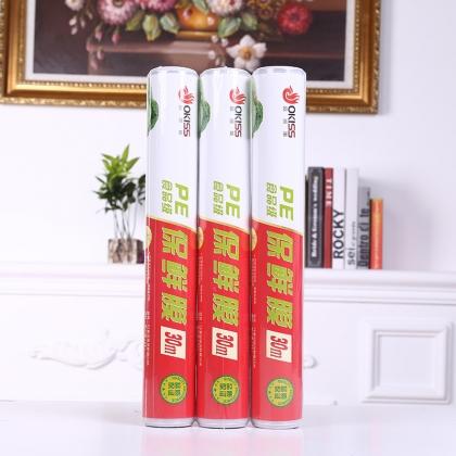 欧凯斯食品级加厚微波炉冰箱保鲜膜2卷装