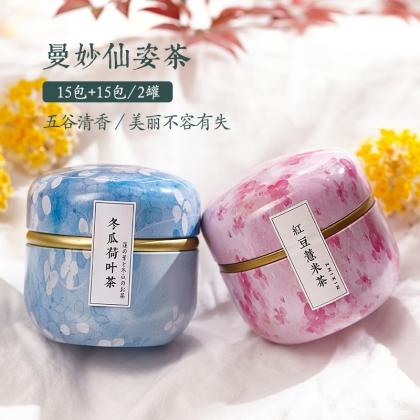 冬瓜荷叶茶+红豆薏米茶 两罐装