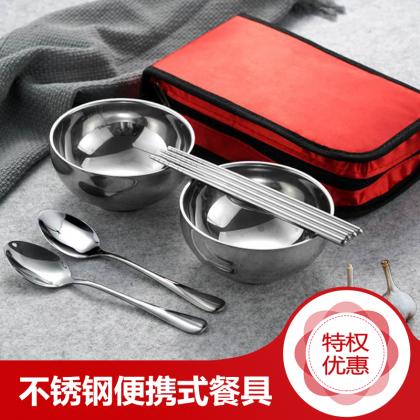不锈钢布袋餐具碗包