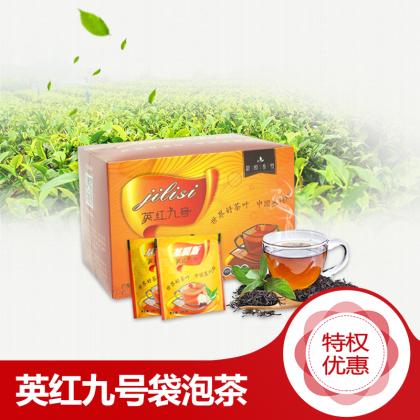 基利斯红茶 英德红茶英红九号甜醇香型 袋泡茶