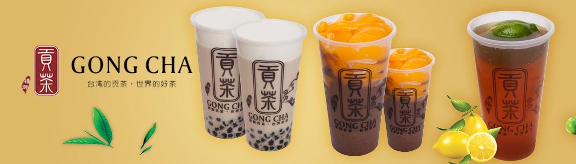 贡茶coffee&tea-广州