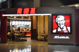 肯德基(丽日店)-惠州