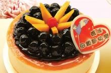 碧淇蛋糕(西三店)