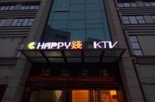 星客乐KTV