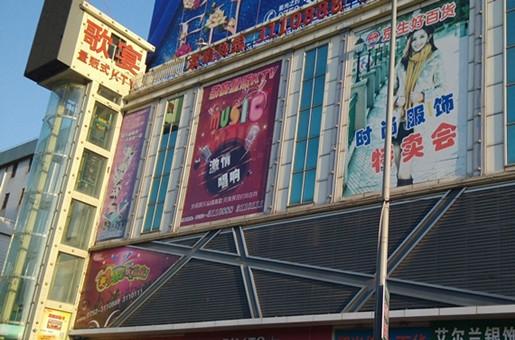 歌宴量贩式KTV-惠州