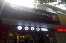 汤姆约客咖啡馆