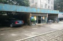 地质大厦汽车美容服务部