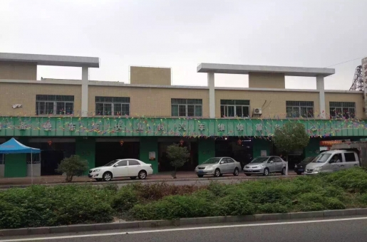 伏加特汽车维修服务中心-东莞