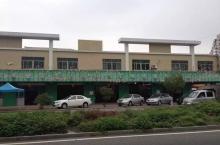 伏加特汽车维修服务中心