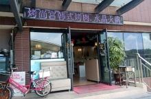 烤尚宫韩式烤肉火锅