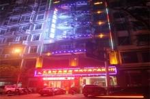 汇昌时尚酒店