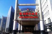 懿峰国际酒店
