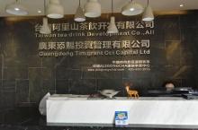 台湾贡茶(唐家山房路店)