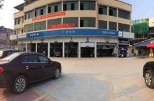 广州乐车汽车服务有限公司