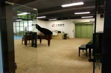 八度钢琴(东圃店)